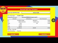 Take Home Pay Calculator Illinois Gds New Take Home Pay W E F 01 07 2018 Amp Revised Trca