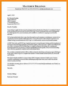 Clinical Writing Sample 12 13 Resume Cover Letter Samples Lascazuelasphilly Com