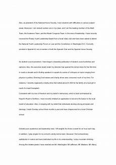 Njhs Essay Example Quotes On Scholarship For Njhs Quotesgram