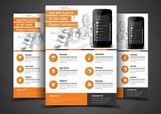 Best App To Make Flyers Mobile App Flyer Print Template Flyer Templates