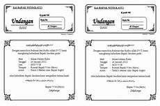 contoh undangan tahlil jadi 2 siecho blogspot com 2 5 contoh undangan tahlil