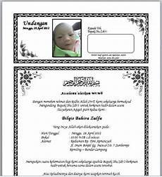 panduan dan contoh membuat undangan aqiqah