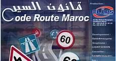 code rousseau 2017 gratuit code de la route t 233 l 233 charger code rousseau maroc 2017 code de la route au