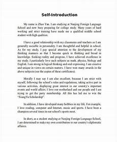 Essay Intro Format 7 Self Introduction Essay Examples Samples