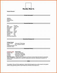 Resume Form Pdf Format For Job Application Pdf Basic Appication Letter