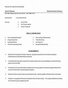 Free Student Resume Templates High School Student Student Resume Template High School