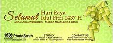 photo booth halal bi halal idul fitri 1437h 2016 iris
