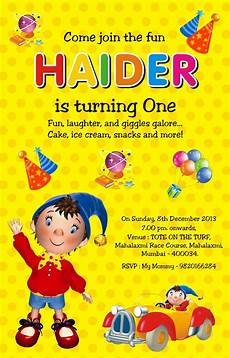 Invitations Cards For Birthday Parties Birthday Party Invitation Card Invite Personalised Return