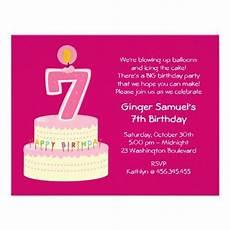 7th Birthday Invitation Card Printable Printable 7th Birthday Invitation Templates 2018