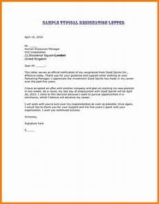 Best Letters Of Resignation 7 Best Resignation Letter Sample Resignition Letter