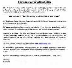Introduction Email Sample 4 Company Introduction Email Samples Formats Examples