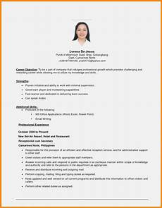 Simple Resume Objective Why Is Simple Work Resume Realty Executives Mi Invoice