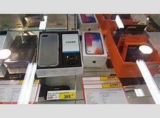 Iphone 11 pro price in ksa jarir   iPhone 11 Pro