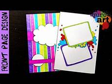 Good Front Page Design Front Page Design For School Project Diy Notebook