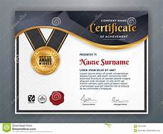 Professional Award Certificate Professional Certificate Template Stock Vector
