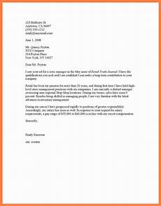 Salary Request In Cover Letter 5 Salary History In Cover Letter Salary Slip