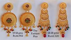 Earrings Design Images Gold Earrings Designs 2018 With Weight And Price Youtube