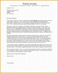 Advertising Resume Cover Letters 5 Free Sample Cover Letter For Resume Free Samples