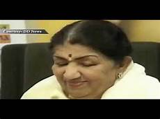 Birth Chart Of Lata Mangeshkar Lata Mangeshkar Celebrates Her Birthday Today Youtube