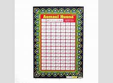Jual Poster Asmaul Husna di lapak Pusaka Dunia pusakadunia
