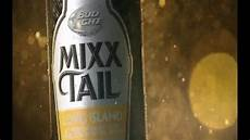 Bud Light Mixxtail Commercial Bud Light Mixxtail Tv Commercial Bring The Bar Song By