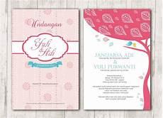desain undangan nikah jogja undangan harga 2000 5000 undangan pernikahan gracia