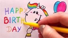 pummel einhorn zeichnen zum geburtstag malen happy