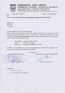 contoh surat resmi undangan komite sekolah contoh press