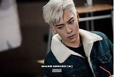 made bid photos bigbang s and individual pictures for made