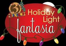 Goodwin Park Light Fantasia 2014 A Brighter Season For All Best Cleanersbest Cleaners