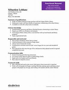 Resume Cover Letter Example For High School Students 免费 Printable Resume For High School Student 样本文件在