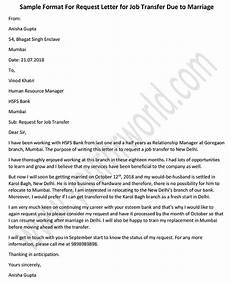 Transfer Letter Format From One Location To Another Sample Job Transfer Request Letter Format Due To Marriage
