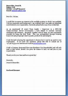 Email Cover Letter Sample For Job Application Job Application Letter Email Format Three Excellent