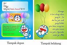 contoh design kartu undangan ulang tahun anak contoh isi