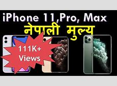 iPhone 11 Price in Nepal , iPhone 11 Pro Price in Nepal