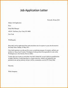 Applying For Any Position Cover Letter 10 Application Letter For Any Position Resumed