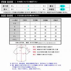 Ralph Shoes Size Chart Wordacross Net