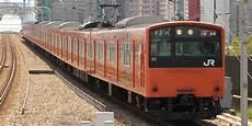 201系 Lb3編成 鉄道車両ライブラリー