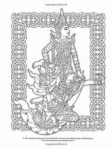 Malvorlagen Novel Thai Decorative Designs Dover Coloring Books Marty
