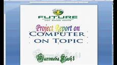 Front Page For Computer Project How To Make Front Page In Microsoft Word 7 3 Youtube