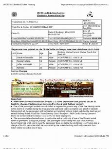Irctc Ticket Fare Chart Irctc Ltd Booked Ticket Printing