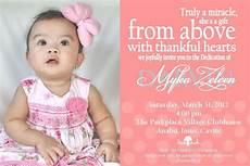 Baby Dedication Invitation Templates Baby S Dedication Invitation With Images Dedication