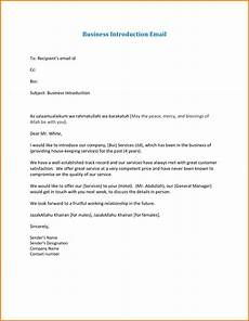 Formal Introduction Email Company Introduction Email Template Letter Civil