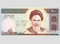 Iranian Rial IRR Definition   MyPivots