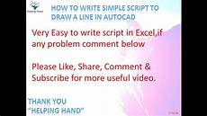 How To Write Copyright How To Write A Simple Script To Draw A Line In Autocad