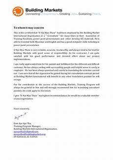 Letter Of Recommendation For Office Manager Recommendation Letter From Building Markets Training