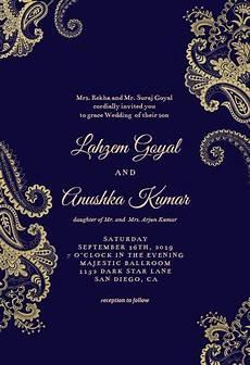 E Invitation Design Wedding Invitation Templates Free Greetings Island