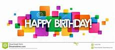 Colorful Happy Birthday Banner Happy Birthday Colorful Overlapping Squares Banner Stock