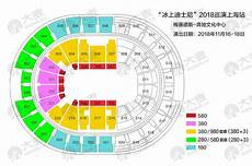 Cn Center Seating Chart Mercedes Benz Arena Shanghai Seating Plan Cabinets Matttroy