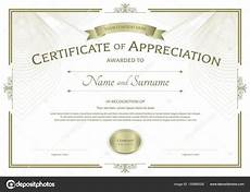 Background Certificate Of Appreciation Certificate Of Appreciation Template With Award Ribbon On